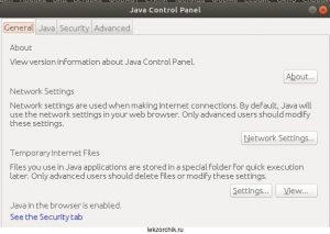 Запускаю Java Control Panel