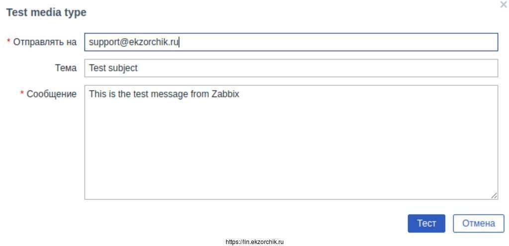Проверяю работоспособность отправки Email