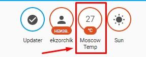 К примеру температура на 10:35 07.07.2020